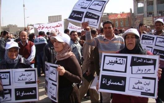 Iraqi women protesters at Tahrir Square Baghdad June 10, 2011