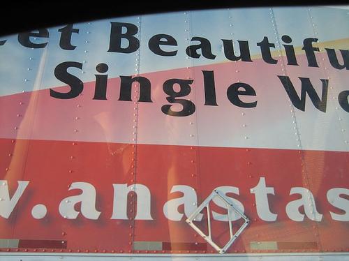 Single women brokers service sign