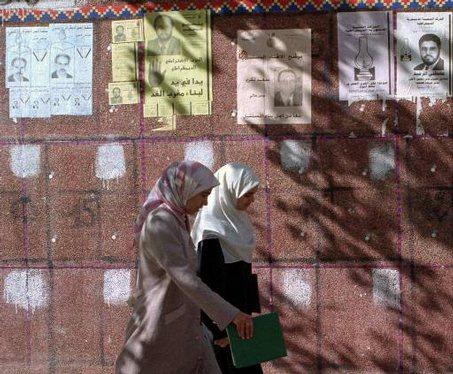 Moroccan women Casablanca