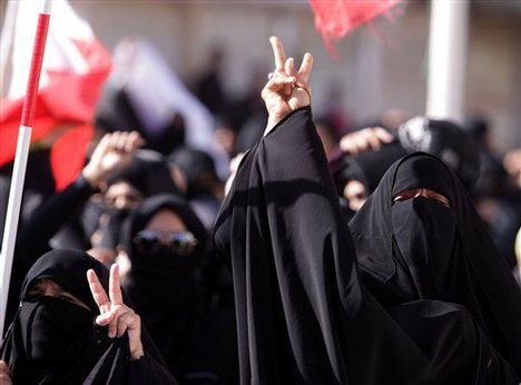 Bahrian women protesters