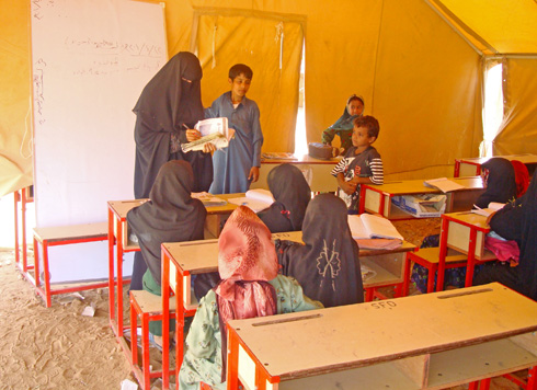Yemen classroom with teacher and students