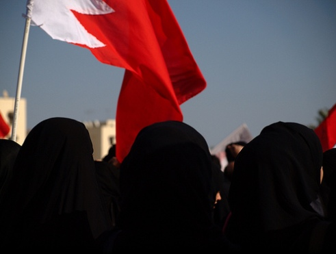 Bahraini women protesters