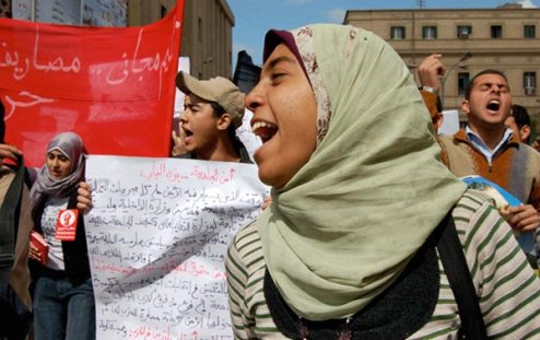 Women students from Cairo University protest