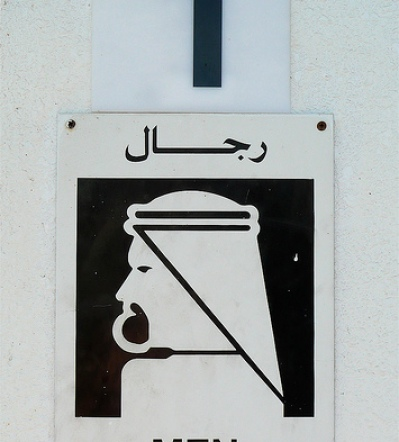 Dubai men's bathroom sign