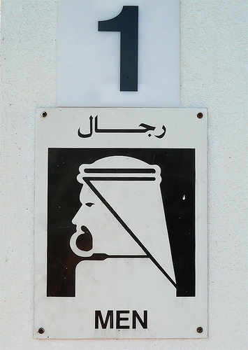 Dubai men's bathroom sign