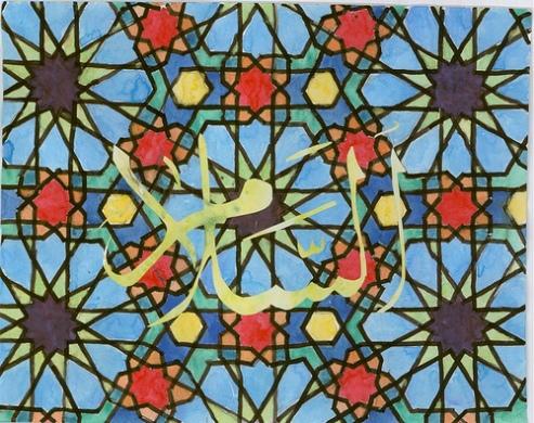 Muslim artwork As Salam - Peaceful Sanctuary