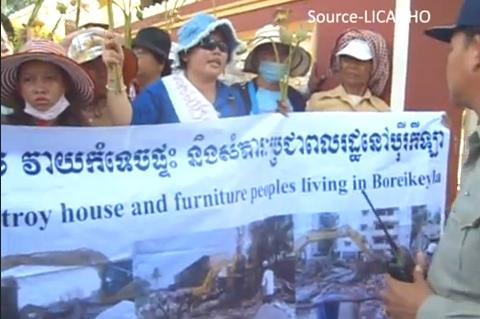 Cambodian land grab protest in Phnom Penh's Boeung Kak lake community.