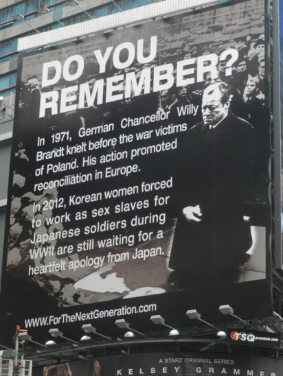 Poster asking if you remember Gernab Chancellor promoting reconcillation in 1971 and how in 2012 koreab women are still waiting for an apology,