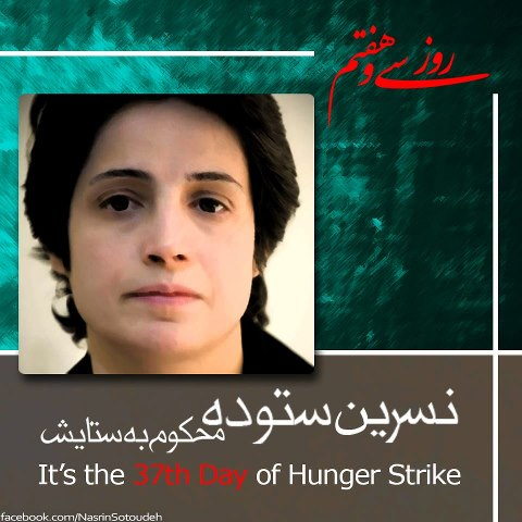 Nasrin Sotoudeh advocates page on Facebook