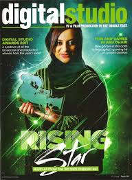 UAE woman film director Nayla Al Khaja seen as a 'Rising Star' with Digital Studio magazine, covering TV and film production in the Middle East.