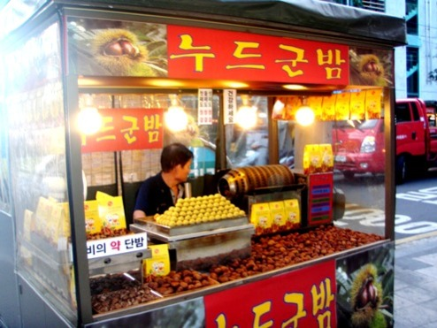 Seoul, South Korea food vender