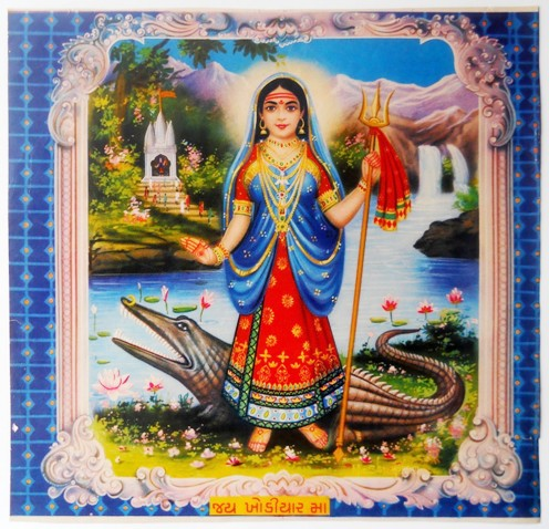 Vintage calendar image of India Goddess Ganga