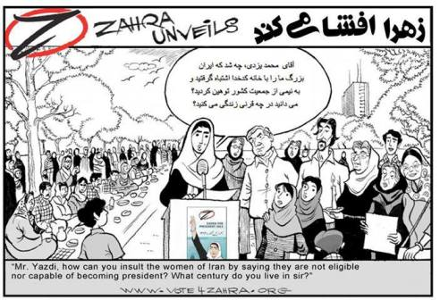 """Hero of the graphic illustrated book """"Zahra's Paradise"""" speaks out about the need for women presidential candidates inside Iran."""