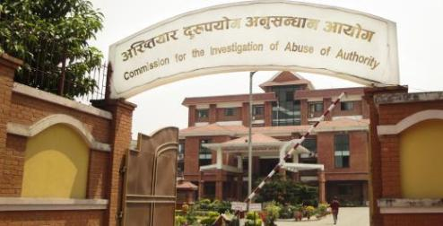 Commission for the Investigation of Abuse of Authority in Kathmandu, Nepal