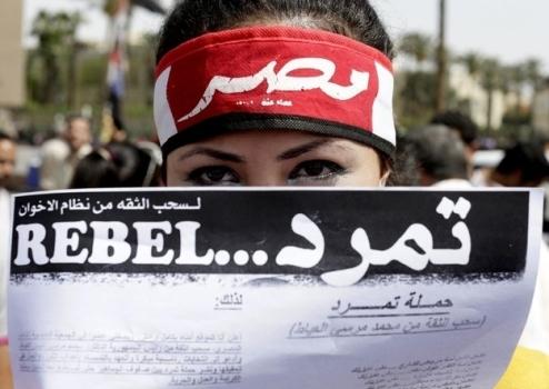 Egyptian woman protester Cairo