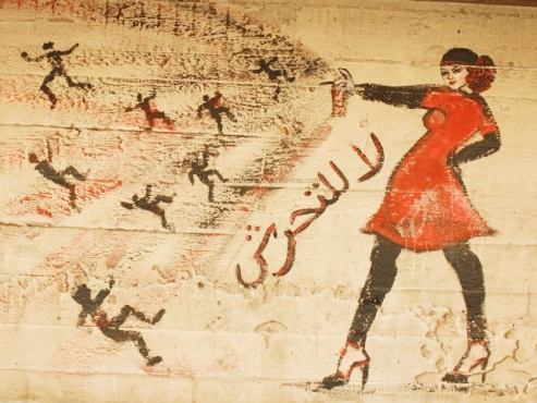 Stop sexual harassment graffiti Cairo