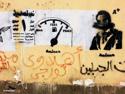 Cairo graffiti