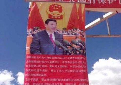 Banner of China's President Xi Jinping