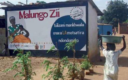 Malawi, Africa malaria billboard