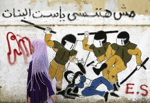 Graffiti in Cairo shows sexual harassment