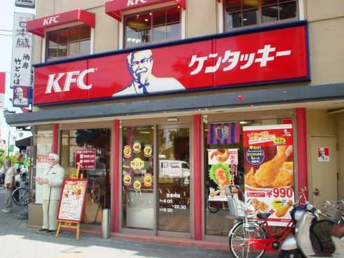 KFC - Kentucky Fried Chicken in Japan