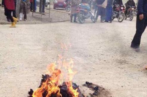 Self-immolation fire
