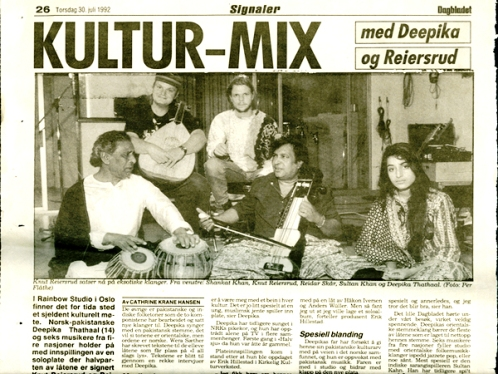 Deeyah with music mentors in Norway 1992