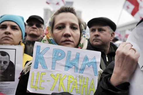 Ukraine women lead protest