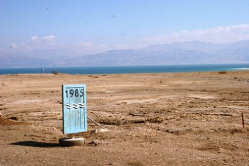 Dead Sea 1985 marker shows massive shrinking of the sea