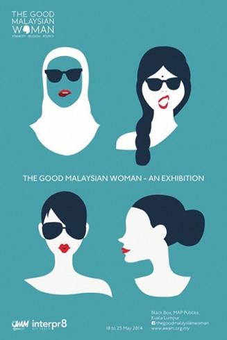 GoodWoman art poster