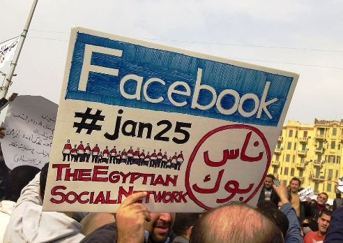 Prostest poster during January revolution in Egypt