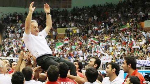 Iran sports event